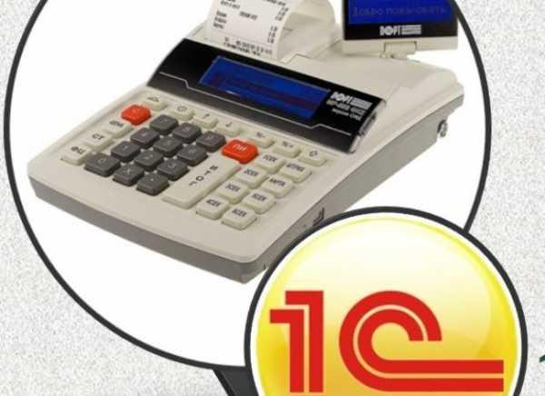 Работа на онлайн кассе от 1 с курс евро на сегодня на форексе онлайн