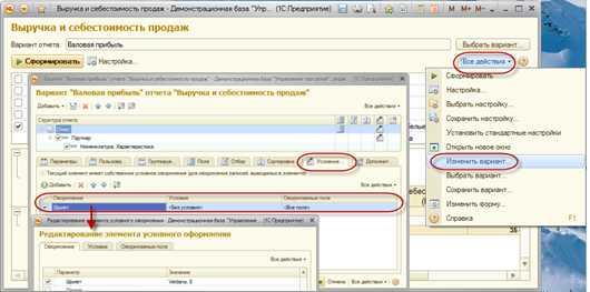 Какой шрифт используется в 1с бухгалтерия бухгалтерия услуги
